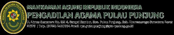 Pengadilan Agama Pulau Punjung